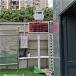 扬尘超标报警监测设备特点@新闻快讯