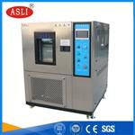 济南高低温试验箱生产商