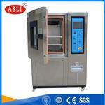 电子元器件高低温湿热试验箱