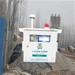 煤矿厂防爆款粉尘监测设备 西安包联网粉尘浓度监测仪