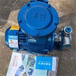 W型单直联式旋涡泵