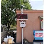 自动监测系统特点@新闻快讯