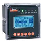 电气火灾探测器安全用电设备三相电能监测