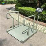 医院透析平台秤,RS232带打印轮椅秤