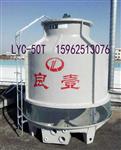 扬州冷却塔供应