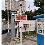 户外噪声监测仪价格@采购热点