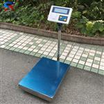 带打印功能电子秤 实润30kg-500kg电子台秤