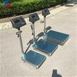 常用100公斤电子台秤 带称重去皮置零功能电子秤