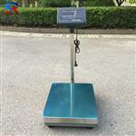 150kg电子台秤 惠州150kg电子秤 电子磅秤