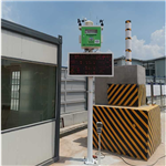 昆明渣土堆场扬尘在线监测 安全稳定扬尘实时监控