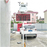 山西采石厂扬尘自动监测仪 24小时扬尘自动监控