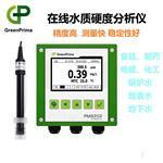 英国GreenPrima_冷却塔水质硬度测定仪