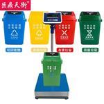 按客户要求定制垃圾分类电子秤 回收垃圾称重数据的电子称