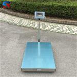 嘉定500公斤电子磅秤 500公斤电子秤 带信号输出功能