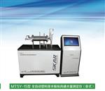 MTSY-15型全自动塑料排水板纵向通水量测定仪(卧式)生产厂家@市场报道