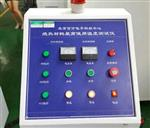 智能全中文铬离子检测仪