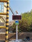赣州市工业园区大气网格化空气站 统计分析网格化空气站