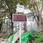 陕西扬尘PM2.5浓度实时在线监测仪@新闻报道