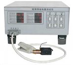 磁保持继电器测试仪