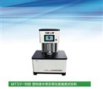 MTSY-19型塑料排水带芯带压屈强度试验机使用注意事项@新闻中心