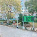 公园广场噪音监测系统价格,超标报警短xin提醒厂家直销
