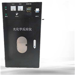 250ml光反应器,光催化反应器