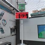 太原市扬尘污染超标监控 自动报警扬尘pm2.5采集仪