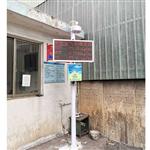 青岛24小时实时微型空气站 二氧化硫网格化空气站