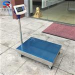 """常州TCS-500kg磅秤价格""""带轮子移动电子秤"""""""