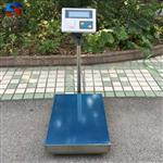 TCS-200kg不干胶打印台秤 标签打印电子秤
