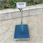 0-500kg电子台秤,带485通讯接口电子秤技术参数