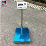 实润TCS-100kg电子秤(精度1g)分度值1g电子台秤
