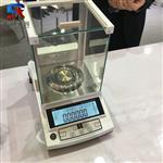 【精度0.00001g】上海100G电子分析天平 十万分之