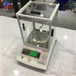 300g电子天平/实验室0.001g电子分析天平