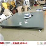 上海(松江区)1吨地磅秤 带报警功能电子地磅