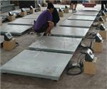3吨电子地磅批发,上海A12E/3吨电子磅秤
