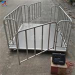 1.5m1.5m牲畜秤 带围栏电子秤 称活猪电子秤