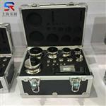 F11mg-1kg砝码套装/南京不锈钢砝码