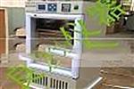 美国美德声医用血小板振荡器及恒温保存箱