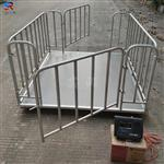 称1000公斤重的围栏秤,养猪场称猪电子磅秤