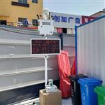 长春市沙场堆场扬尘浓度监测仪 气象采集扬尘浓度监测仪