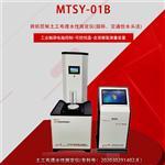 微机控制土工布透水性测定仪(国标、交通恒水头法)日常维护@公司快讯