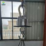 带隔热板的吊钩秤,10吨无线耐高温吊秤价格