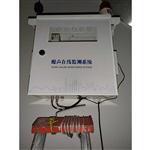 福州市学校噪声超标监测 声光报警噪声超标监测