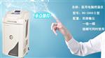 医用水循环物理降温机