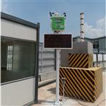 沈阳市建筑工地PM10浓度监测 自动报警PM10浓度监测