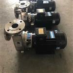 40HBFX-10不锈钢耐腐蚀自吸泵