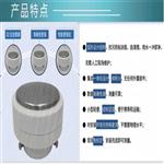物联网压电式雨量计传感器制造商#产品说明书