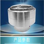 广东深圳压电式雨量传感器生产商#新闻快讯