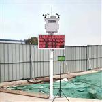 光明区装修工程扬尘实时监测仪 数据联网扬尘实时监测仪